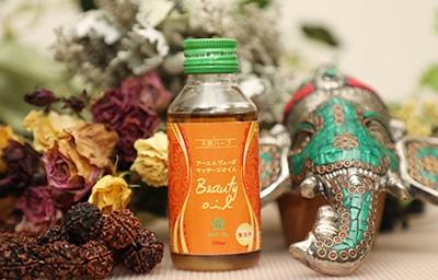 ビューティオイル Beauty oil