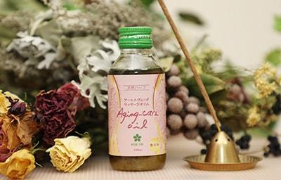 エイジングケアオイル Aging-care oil